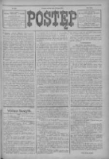 Postęp 1914.07.21 R.25 Nr164