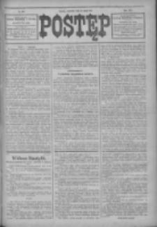 Postęp 1914.07.23 R.25 Nr166