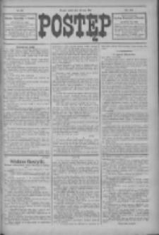 Postęp 1914.07.25 R.25 Nr168