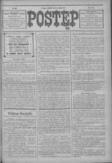 Postęp 1914.07.26 R.25 Nr169