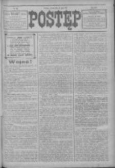 Postęp 1914.07.28 R.25 Nr170