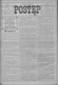 Postęp 1914.07.29 R.25 Nr171