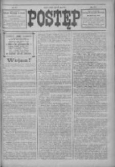 Postęp 1914.07.31 R.25 Nr173