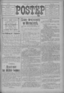 Postęp 1914.08.02 R.25 Nr175