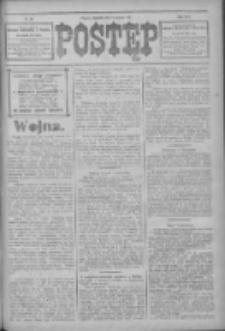 Postęp 1914.08.09 R.25 Nr181