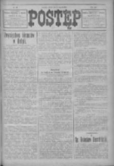 Postęp 1914.08.11 R.25 Nr182