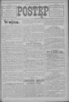 Postęp 1914.08.12 R.25 Nr183