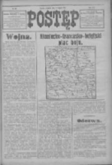 Postęp 1914.08.13 R.25 Nr184