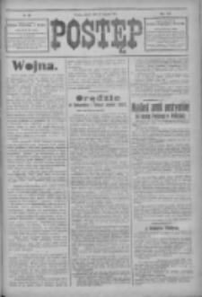 Postęp 1914.08.14 R.25 Nr185