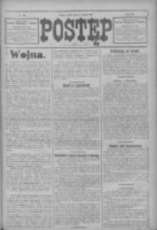 Postęp 1914.08.15 R.25 Nr186