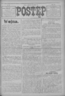 Postęp 1914.08.18 R.25 Nr187