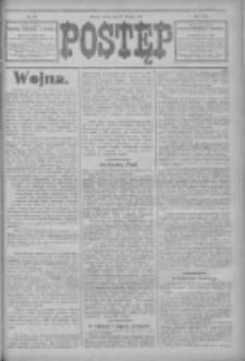 Postęp 1914.08.19 R.25 Nr188