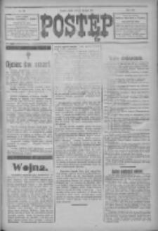 Postęp 1914.08.21 R.25 Nr190