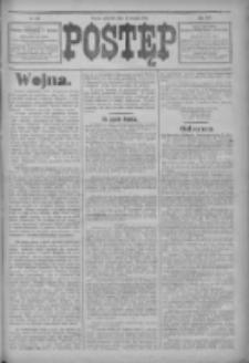 Postęp 1914.08.23 R.25 Nr192