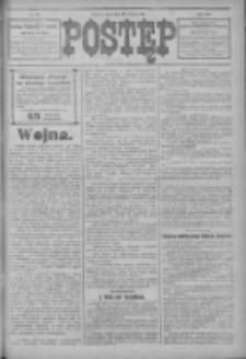 Postęp 1914.08.29 R.25 Nr197