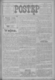 Postęp 1914.08.30 R.25 Nr198