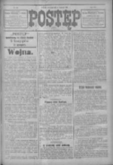 Postęp 1914.09.03 R.25 Nr201