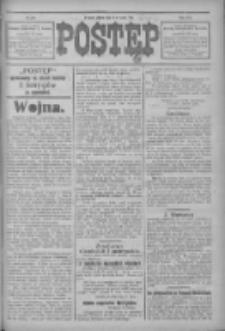 Postęp 1914.09.04 R.25 Nr202