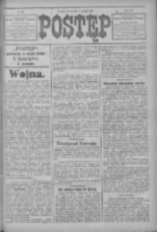 Postęp 1914.09.08 R.25 Nr205