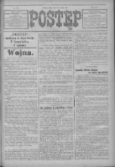 Postęp 1914.09.12 R.25 Nr209