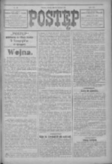 Postęp 1914.09.15 R.25 Nr211