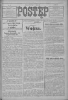 Postęp 1914.09.16 R.25 Nr212