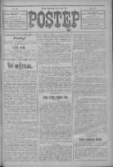 Postęp 1914.09.25 R.25 Nr220
