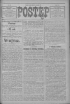 Postęp 1914.09.26 R.25 Nr221