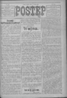 Postęp 1914.09.27 R.25 Nr222