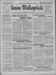 Goniec Wielkopolski: najtańsze pismo codzienne dla wszystkich stanów 1928.04.24 R.51 Nr95