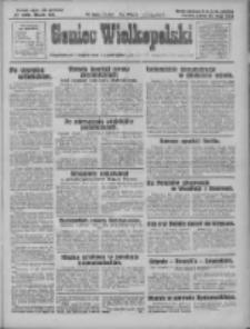 Goniec Wielkopolski: najtańsze pismo codzienne dla wszystkich stanów 1928.05.26 R.51 Nr121