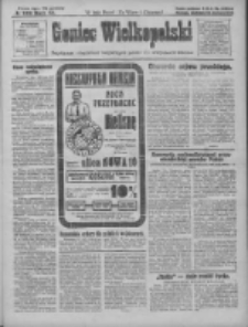 Goniec Wielkopolski: najtańsze pismo codzienne dla wszystkich stanów 1928.06.10 R.51 Nr132