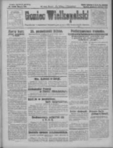 Goniec Wielkopolski: najtańsze pismo codzienne dla wszystkich stanów 1928.06.15 R.51 Nr136