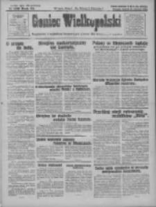 Goniec Wielkopolski: najtańsze pismo codzienne dla wszystkich stanów 1928.06.19 R.51 Nr139
