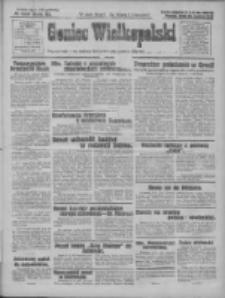 Goniec Wielkopolski: najtańsze pismo codzienne dla wszystkich stanów 1928.06.20 R.51 Nr140