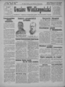 Goniec Wielkopolski: najtańsze pismo codzienne dla wszystkich stanów 1928.07.05 R.51 Nr152
