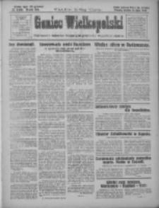 Goniec Wielkopolski: najtańsze pismo codzienne dla wszystkich stanów 1928.07.10 R.51 Nr156