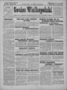 Goniec Wielkopolski: najtańsze pismo codzienne dla wszystkich stanów 1928.07.11 R.51 Nr157