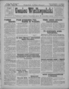 Goniec Wielkopolski: najtańsze pismo codzienne dla wszystkich stanów 1928.07.14 R.51 Nr160