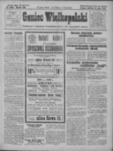 Goniec Wielkopolski: najtańsze pismo codzienne dla wszystkich stanów 1928.07.15 R.51 Nr161