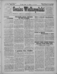 Goniec Wielkopolski: najtańsze pismo codzienne dla wszystkich stanów 1928.07.17 R.51 Nr162