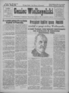 Goniec Wielkopolski: najtańsze pismo codzienne dla wszystkich stanów 1928.07.19 R.51 Nr164