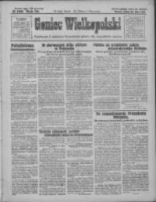 Goniec Wielkopolski: najtańsze pismo codzienne dla wszystkich stanów 1928.07.20 R.51 Nr165