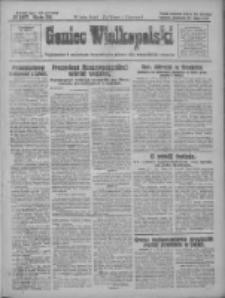 Goniec Wielkopolski: najtańsze pismo codzienne dla wszystkich stanów 1928.07.22 R.51 Nr167