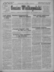 Goniec Wielkopolski: najtańsze pismo codzienne dla wszystkich stanów 1928.07.26 R.51 Nr170