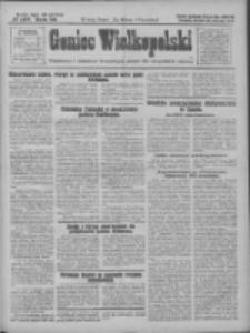 Goniec Wielkopolski: najtańsze pismo codzienne dla wszystkich stanów 1928.08.28 R.51 Nr197