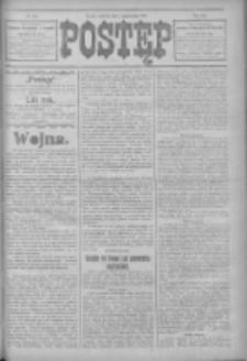 Postęp 1914.10.04 R.25 Nr228