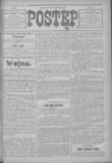 Postęp 1914.10.07 R.25 Nr230