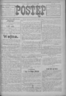 Postęp 1914.10.08 R.25 Nr231