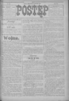 Postęp 1914.10.10 R.25 Nr233